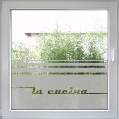 La Cucina Fenstertattoo